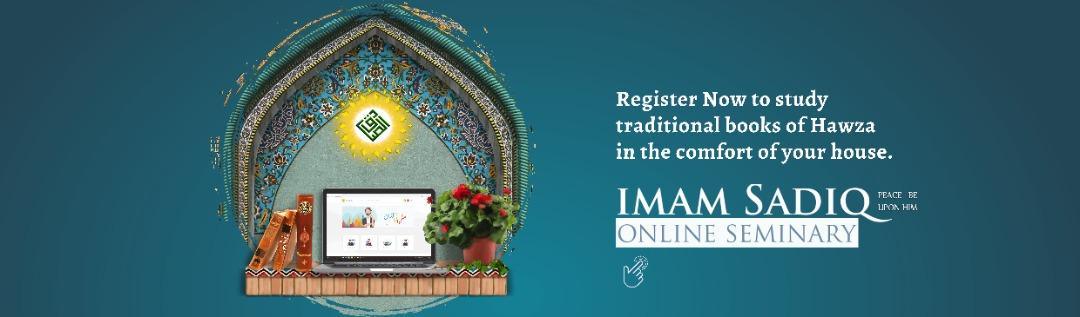 Register at Imam Sadiq Online Seminary!