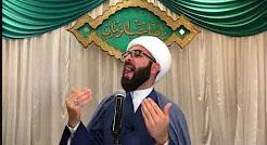 Imam Al-Mahdi 3rd night Ramadan 2018 Sheikh Mustafa Akhound