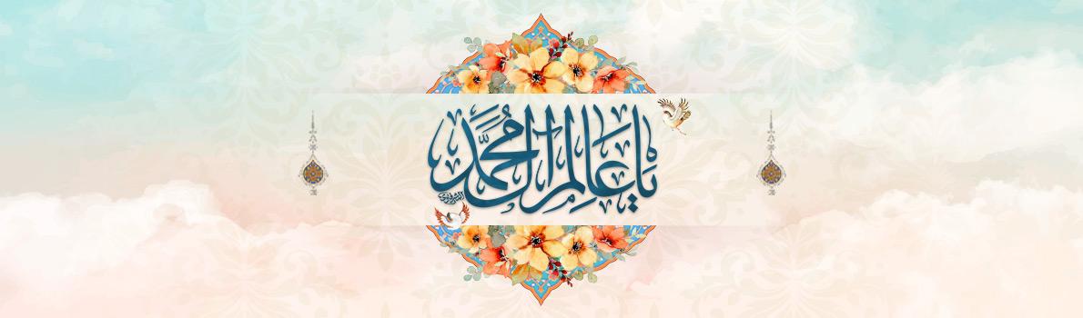 ولادت امام رضا صلوات الله و سلامه علیه